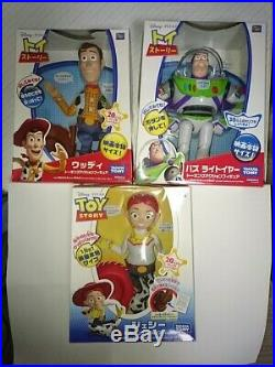 Out Of Print Toy Story Talking Figure 3-Piece Set Woody Buzz Jesse Doll