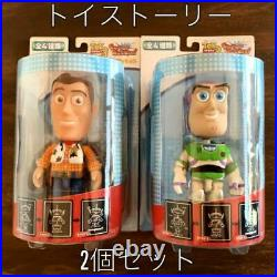 TOY STORY Swing Figure Woody & Buzz Doll No. 15501