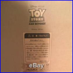 Woodys roundup Bullseye toy story Pixar Replica Japanese Young epoch figure doll